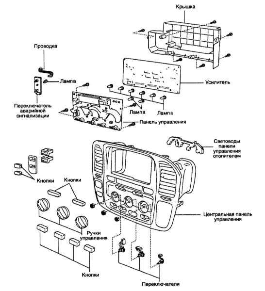 repair and operation of the toyota land cruiser 100  amazon